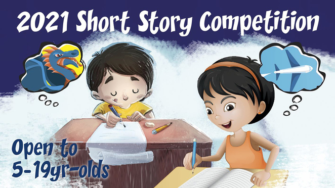 Tamworth Story Competition