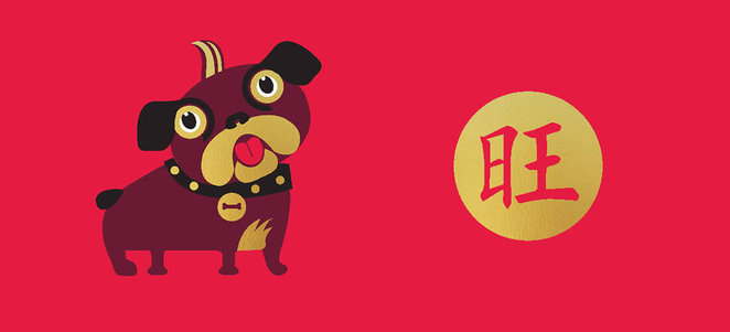 Selfridges, Chinese New Year, events, weekend activities, beauty counter, makeover, make-up, shoe design, artists, pug, gifts