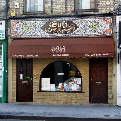 Sufi Persian Restaurant