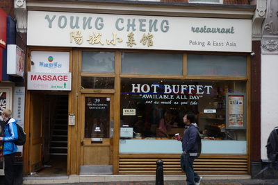 Young Cheng All-You-Can-Eat Chinese Buffet