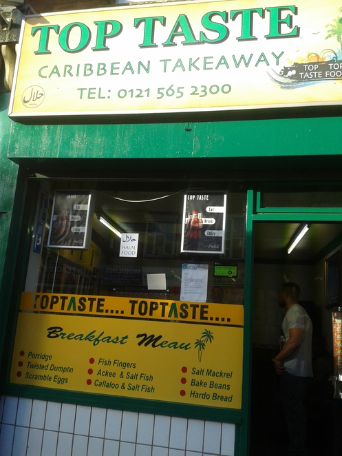 Top Taste, Caribbean food, Caribbean cuisine, Jamaican food, lunch