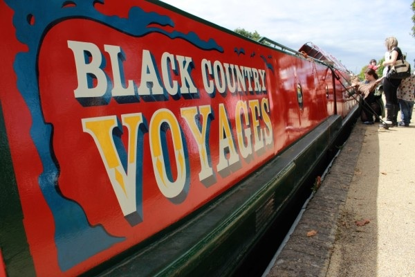 Black Country voyages ikon gallery