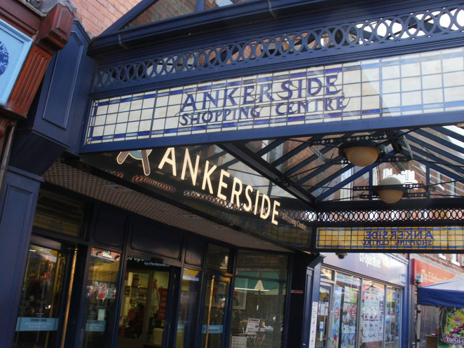 Ankerside Shopping Centre