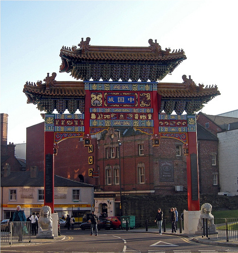 ARCH IN NEWCASTLE CHINATOWN