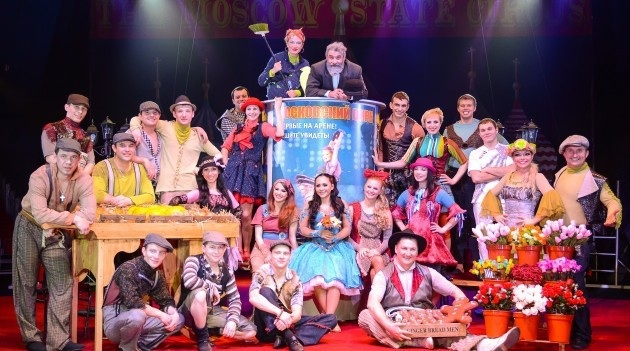 Moscow state circus , Birmingham symphony hall