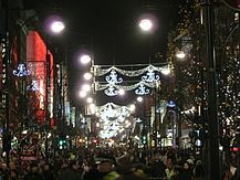 2005 Oxford Street Christmas Lights