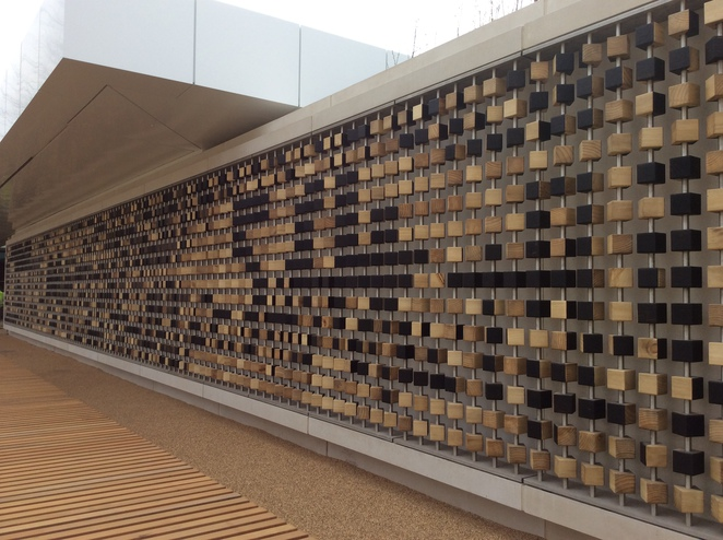Olympic Park, Pixel Wall, Terrace, Cafe, Refreshments