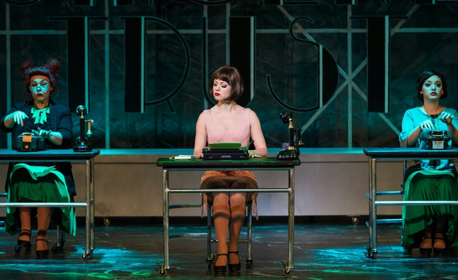 Thoroughly modern millie, Joanne clifton, Birmingham