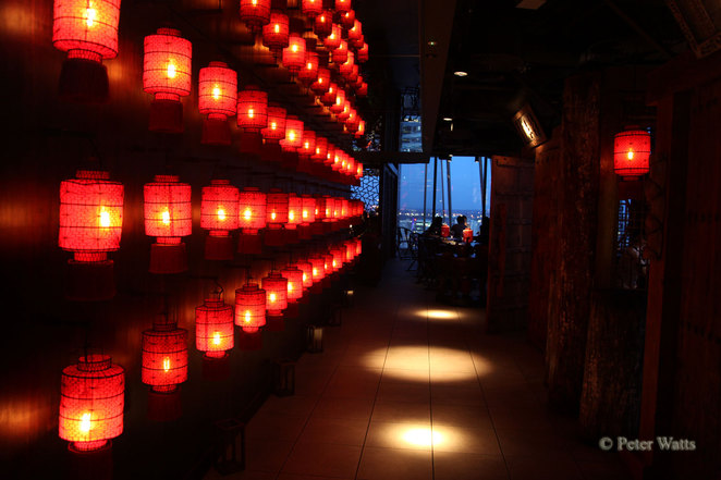 Hutong Bar Lighting