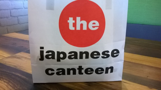 japanese canteen, lunch, katsu, chicken, KFC, london, cheap