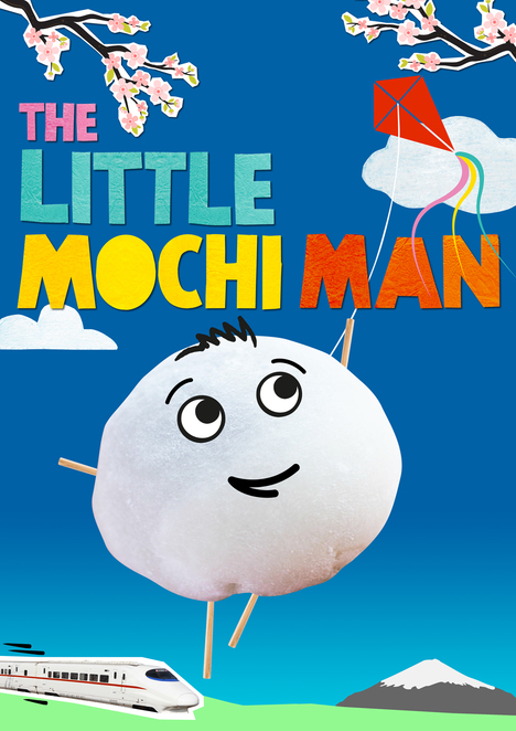 little mochi man, japanese theatre, nuffield southampton theatre, papercrane productions