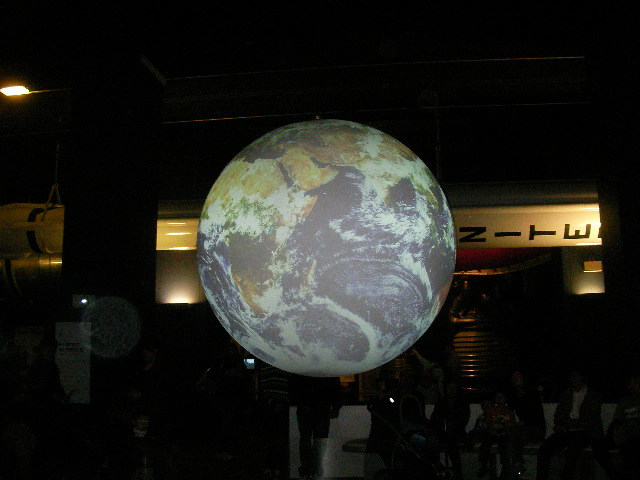 science museum, earth