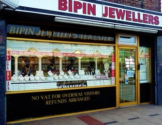 Bipin Jewellers in Green Street