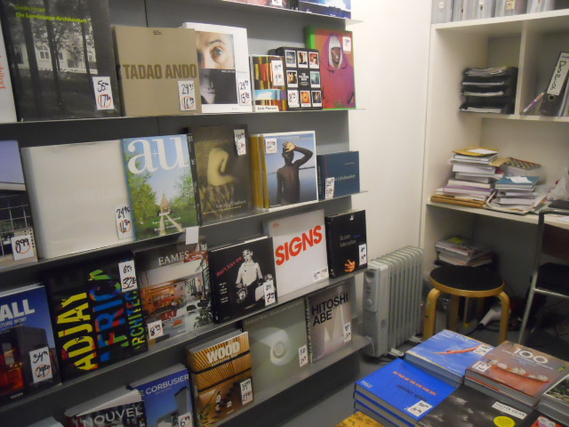 serpentine gallery, kensington gardens, gift shop, art books