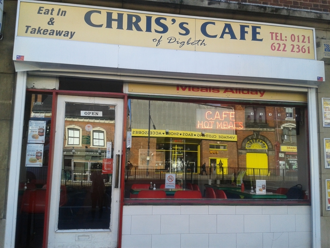 café, digbeth, cheap