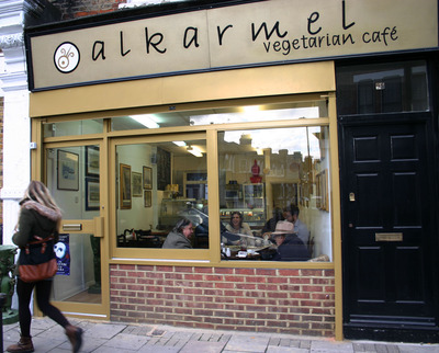 Alkarmel Cafe, by Ayesha Rivers